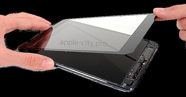 стоимость замены экрана ipad mini 2